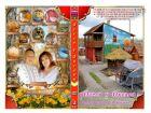 Country Cottage  - Velyka Bahachka